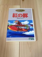 紅の豚 2枚組 DVD