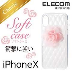 ☆ELECOM iPhoneX ケース フラワー付ソフトケース ダイヤモンド
