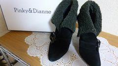 人気ブランドPinky&Dianneのショートブーツ