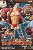 ワンピースDXフィギュア~GRANDLINE MEN~Vol.13 フランキー グラメン