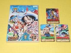 DVD★ワンピース 1th SEASON PIECE.12 レンタル用