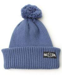 美品◆RNA◆SLANGポンポン付きニット帽ブルー