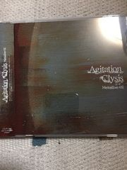 VA  Agitation Clysis    〜Metalize 02〜  RAJAS 成田一家
