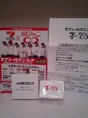 懸賞当選☆セブンイレブン限定*関ジャニ∞♪アクリル製カードスタンド☆非売品