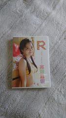 美品:高田里穂:DVD/R