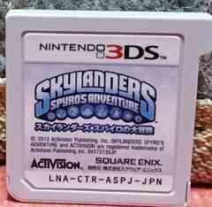 [送料無料・ソフトのみ]3DS/スカイランダーズスパイロの大冒険
