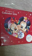 [非売品]2016年 ディズニー カレンダー壁掛けdocomo Disney