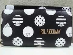 リラックマ/モノクロリラックマロングウォレット(ラウンドファスナー)長財布ブラック