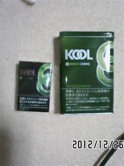 非売品ノベルティ・KOOL煙草パッケージデザイン缶型灰皿