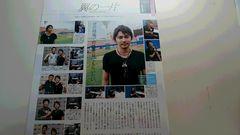 タッキー&翼)今井翼[TVぴあ]連載切り抜き#104(2011年8/3号)
