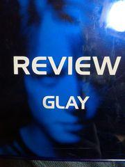 GLAYベストアルバム「REVIEW〜BESTOFGLAY〜」