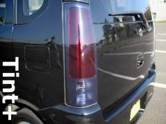 Tint+吸盤効果ワゴンR MH21S/MH22S後期テールランプ スモークフィルム