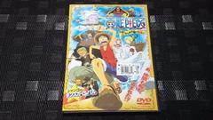 【DVD】映画 ONE PIECE ねじまき島の冒険【レンタル落ち】