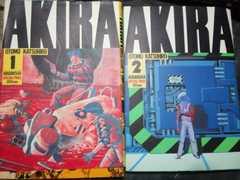 SF大作!大友克洋「AKIRA」全6巻6冊セット汚れあり送料無料