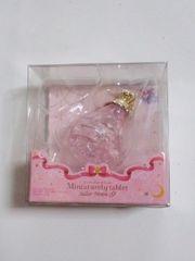 セーラームーン*ミニチュアリータブレット*ちびうさ*銀水晶*ピンクカラー
