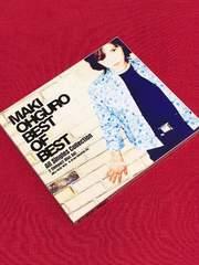 【即決】大黒摩季(BEST)CD2枚組