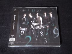 <即決>SHINee/Your Number・初回限定盤-未開封