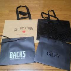 ギルフィーBACKSグラッドニュースショップ袋セット