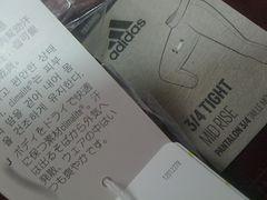 adidas★新品タグ付き★速乾サラっ軽量パンツ★カッコイイ★