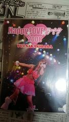 榊原ゆい Happy LOVEライブ2008