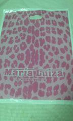 送料半額♪2枚MariaLuizaピンク豹柄♪ヽ(´▽`)/♪♪♪