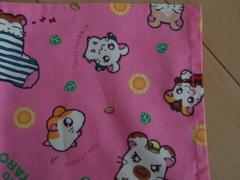 ハンドメイド☆とっとこハム太郎♪ランチマット ピンク