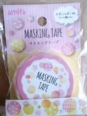 ★水彩シャボン柄★マスキングテープ★未使用