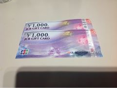 JCBギフトカード2千円