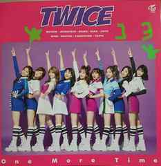 TWICE One More Time 初回限定盤A CD+DVD 中古