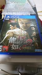 PS4龍が如く 極2 中古超美品