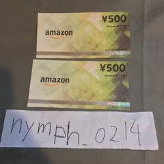 送料無料 amazonギフト券 1,000円分 アマゾンギフト