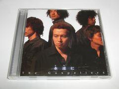 The Gospellers/永遠に [Maxi]