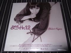 渚ようこ『BEST HIT 12』廃盤/初回盤 紙ジャケ(ザ・ヘア,5TH GARDEN)