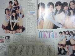 HKT48★2015年4月号★月刊TVfan