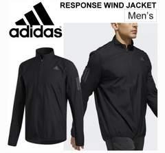 アディダス トレーニングジャケット サイズXL