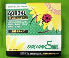 ★品質重視 40B19L★ ECOLONGSAVE 新品バッテリー