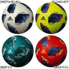 アディダス サッカーボール 4号 テルスター18 グライダーAF4305