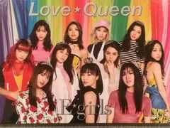 激安!超レア☆E-girls/Love Queen☆初回盤CD+DVD+写真集☆美品!