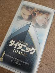 TITANIC ビデオ版 【USED】