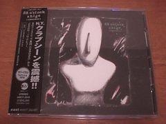 shige(CHRONIC) CD 25 o'clock