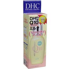 DHC Q10ミルク 40mL送料激安205円〜