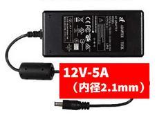 48W スウィッチング ACアダプター 12V-5.0A 内径2.1mm カメラ 防犯 バッテリー