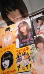 前田敦子◆ポスター、CMフォトブック等8点セット◆AKB48まえあつ