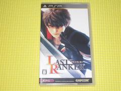 PSP★ラストランカー
