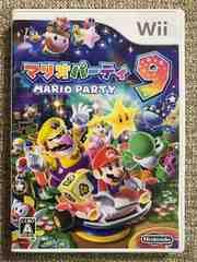 マリオパーティ9 Wii MARIO PARTY9