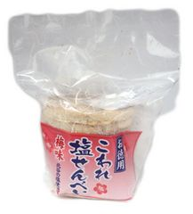 こわれ塩せんべい梅味(北谷の塩使用)8枚入り O77M-9