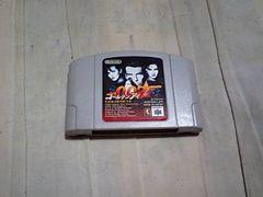 【N64】ゴールデンアイ007