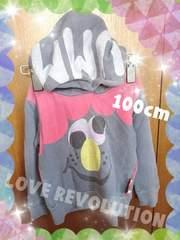 送料無料 LOVE REVOLUTION トレーナー100cm
