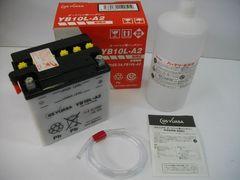 (926)GSX400EザリGSX250Eザリユアサ製高品質新品バッテリー