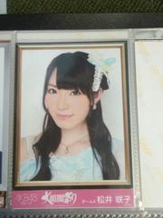AKB48 松井咲子 大組閣祭り 会場限定 生写真